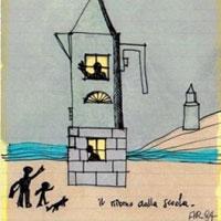 Skizzen-Entwurf La Conica